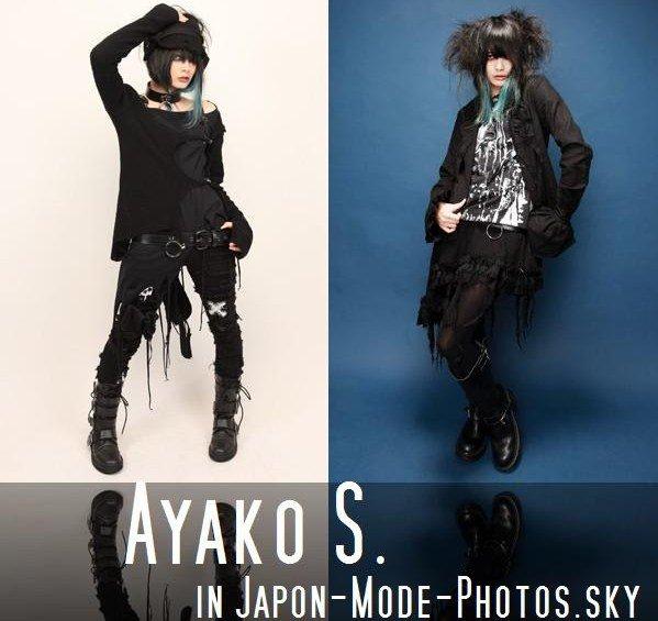 Ayako Shiratama ~ Sexy Dynamite London