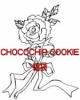Chocochip Cookie