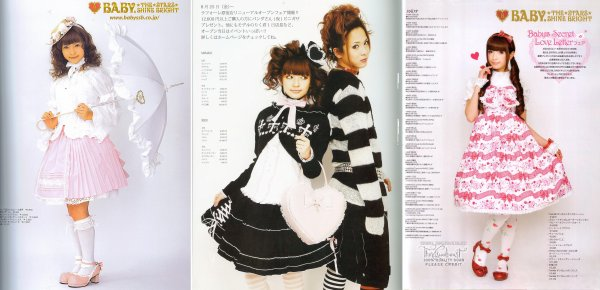 retrospective: Misako Aoki, 10 ans de Lolita