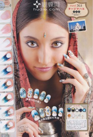 "Nail Art ~ Tours du monde avec ""Nail Up"""