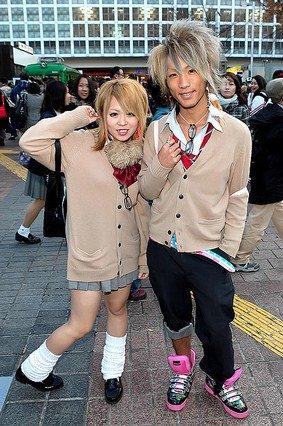 Street Snap spécial pair look #6
