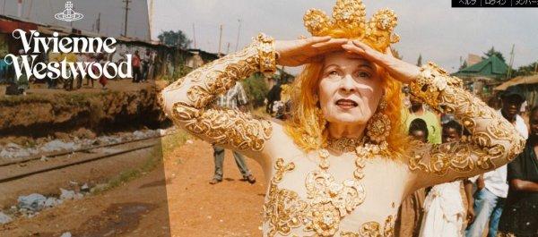 Vivienne Westwood ~ 1ère partie