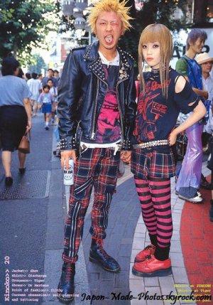 Street Snap spécial pair look #9