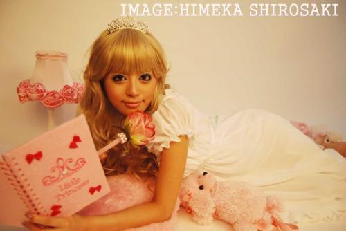 Himeka Shirosaki