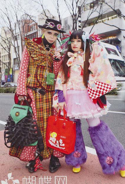 Street Snap spécial pair look #12
