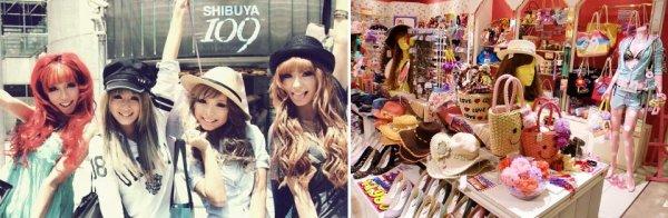 Les lieux de la mode à Tokyo : Shibuya 109