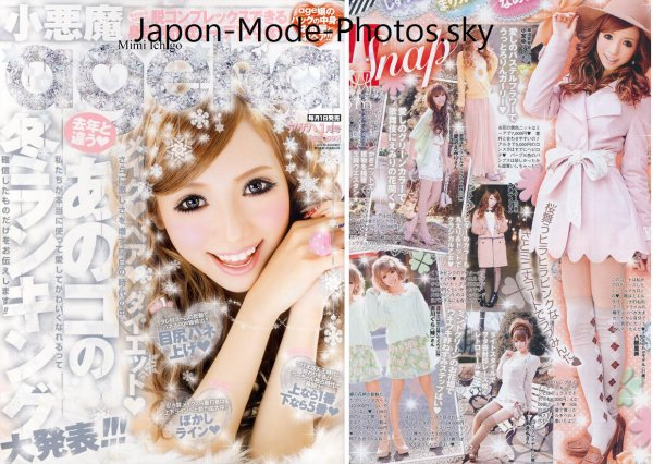 Satomin et la tendance Girly Gyaru