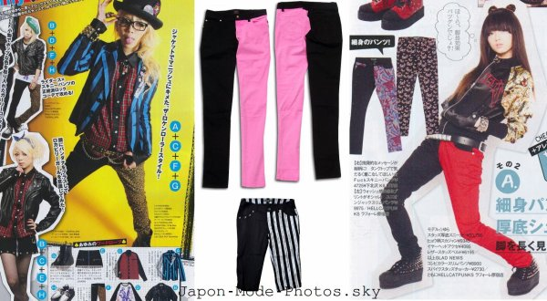 Tendance Punk Industrial : le pantalon bi-color