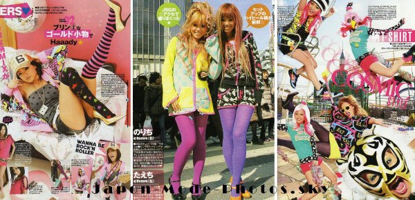 Haaady Gyaru ~ Kaoru' style