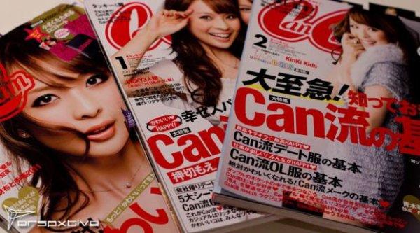 Aiku Maikawa modèle pour Cancam
