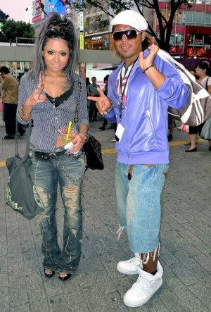 Street Snap spécial pair look #18