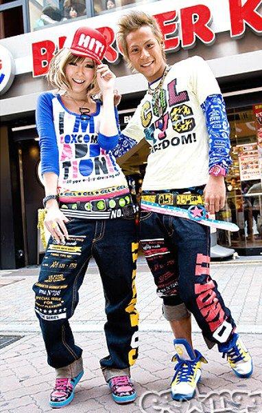 Street Snap spécial pair look #19