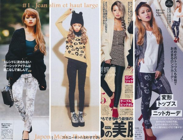 Code Gyaru : le Tight & Loose