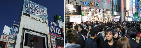 Les lieux de la mode à Tokyo : Shinjuku Marui One