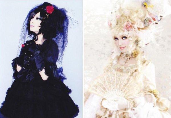 B-LOLITA : Frère Lolita