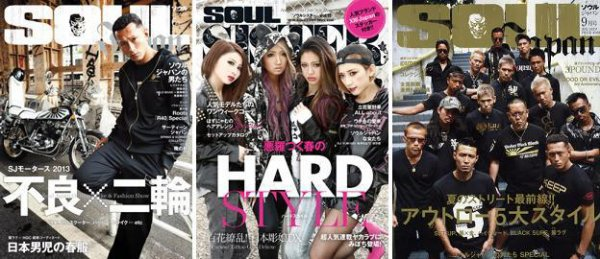 SOUL JAPAN & SOUL SISTER