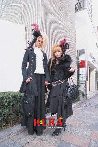 Street Snap Gothic pair look #23