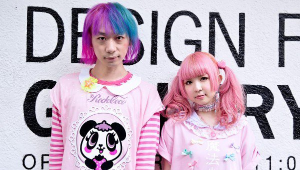 Week-end spécial mode japonais à Paris