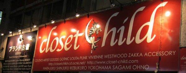 Le marché des vêtements d'occasion, Furugi