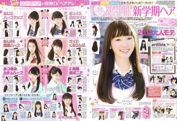 Nicola magazine