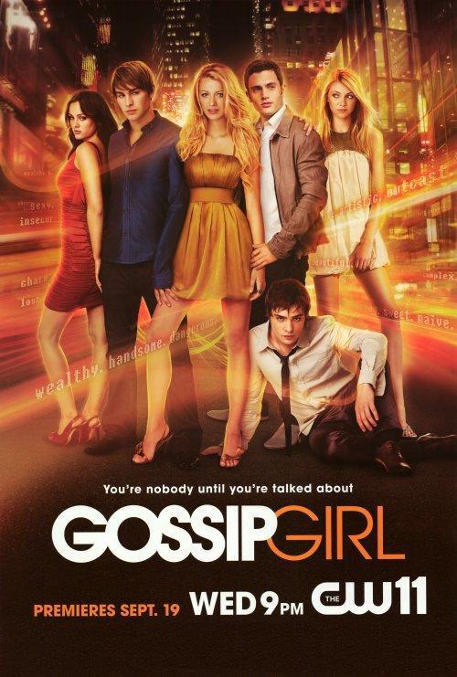 Série #4 : Gossip Girl