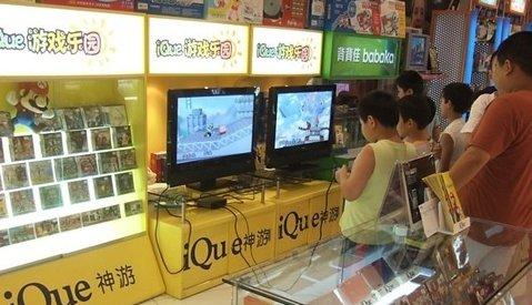 Un jeune couple vend ses 3 enfants pour des jeux vidéos