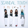 Scandal-touch