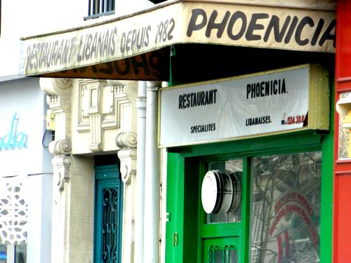 Journée à Paris du 17-03
