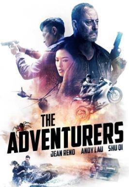 Stephen Fung : son nouveau film « The Adventurers »