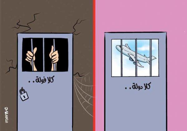Justice Algerienne