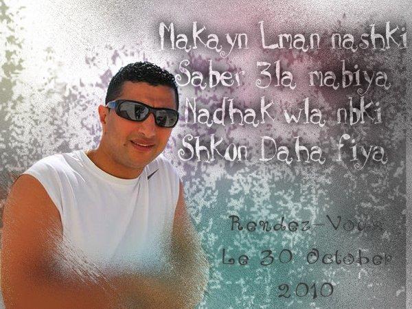 Abdellah 30 october 2010