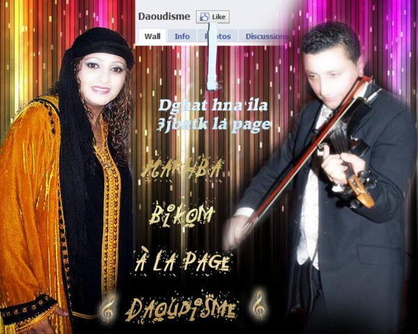 facebook.com/Daoudsime