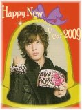Photo de YamaPi-NewS