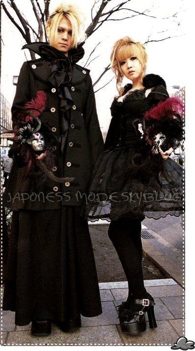 5éme Articles Elegant Gothic Aristocrat