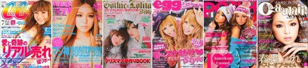 Hors série : magazines de modes japonaises (EGG, Popteen...)