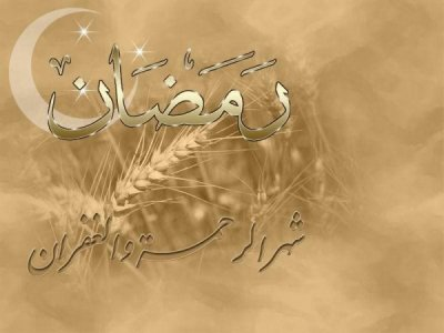 ramadane karime a touts les musliment et les arabe sur tout maghreb united lol