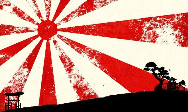 Le Japon en video