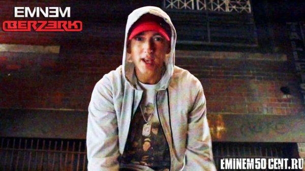 EMINEM THE GOD !<3