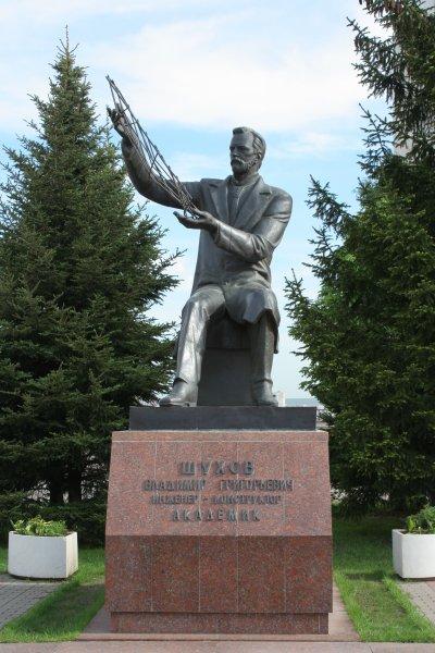 Monument en hommage au célèbre ingénieur-constructeur Vladimir Grigorevitch Choukhov, symbole de l'université