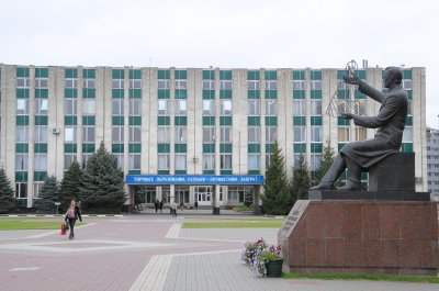 Bâtiment regroupant les instituts de la mécanique, informatique, l'énergie industrielle et autres
