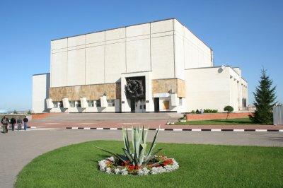 Centre culturel et de la jeunesse