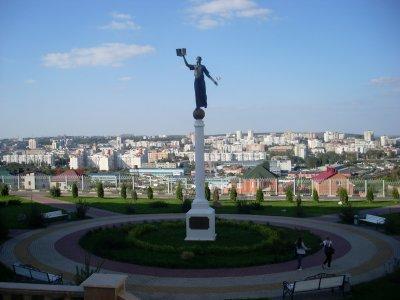 Panorama ville de Belgorod, vue depuis l'enceinte de l'Université Technologique