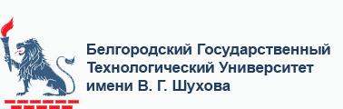 Offre de stage d'été à Belgorod