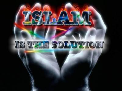 L'islam selon la sounnah (tradition du prophete mohammed salla l-Lahou ^alayhi wa s-salam )