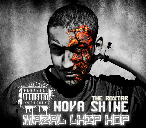 "EXCLUSIVEMNT SUR RAP ZNA9i : NOVA SHINE ET SON NOUVEAU SINGLE "" MAZAL L'HIP HOP"