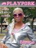 Playpork Magazine Cover July 2013