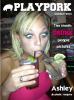 Playpork Magazine in Facebook now!