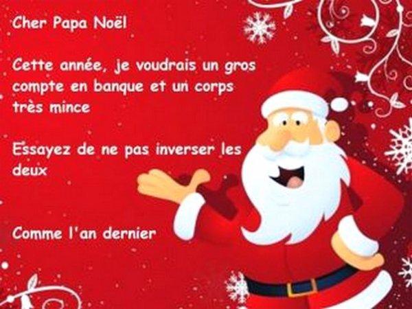 CADEAUX DE NOEL.       LA COURSE DANS LES BOUTIQUES !!!