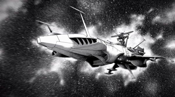 Feuille à Fanfiction : Capitaine Albator : Dimension Voyage. - Capitaine Albator.