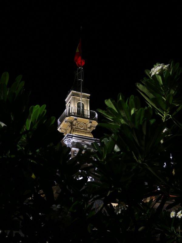 Eau Chí Minh ville.